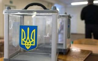 Выборы-2019: слит еще один экзит-пол