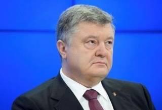 Порошенко признал поражение на выборах, но из политики не уйдет