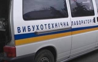 В Харькове «заминировали» вокзал, три завода и торговый центр