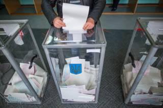 Выборы-2019: в ЦИК посчитали Закарпатскую, Ровенскую и Тернопольскую области