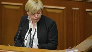 ГПУ вызывает на допрос Гонтареву, Ложкина и других соратников Порошенко