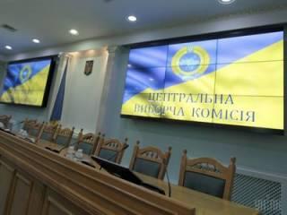 Обработано почти 100% протоколов. Определился главный «саботажник» подсчета ‒ это округ на западе Украины