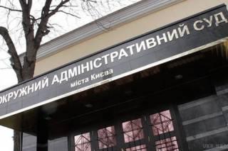 Окружной админсуд Киева приостановил приказ Минкультуры о переименовании УПЦ МП