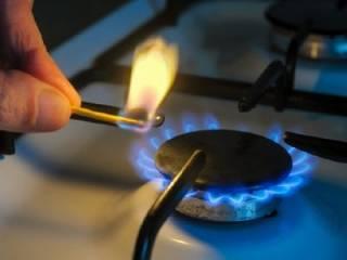 Уже с 1 мая. Украинцам объявили новую цену на газ