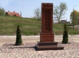 104-я годовщина Геноцида армян: Хачкар в Луцке, мероприятия по всей Украине