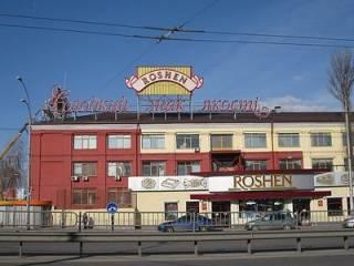 У Порошенко уже хотят «отжать» киевскую фабрику Roshen. Но забыли про Ротшильдов
