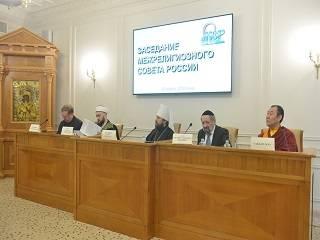 В России межрелигиозный совет заявил о защите украинских верующих