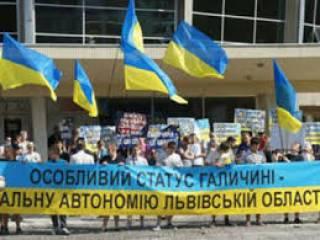Киевские социологи проводят в Галичине сепаратистский опрос