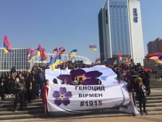 Молебны, шествия, выставки, круглые столы и флешмобы: в Украине почтили память жертв Геноцида армян