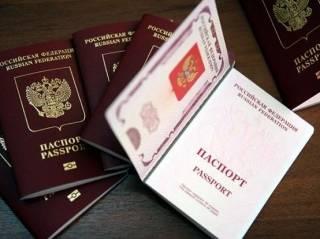 Путин разрешил раздавать паспорта РФ жителям «ЛДНР». Но далеко не всем