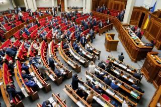 Рада приняла закон о тотальной украинизации