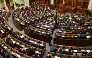 Депутаты позволили себе плевать на свежепринятый языковой закон