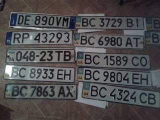 В Украине стало возможным получить номерные знаки по почте