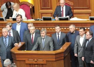 Новинский и Вилкул заблокировали подписание языкового закона