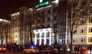 В Одессе прогремел мощный взрыв около отделения банка
