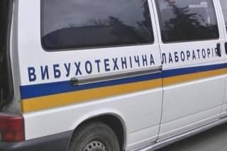 В Киеве «заминировали» Раду, Кабмин, два вокзала и аэропорт