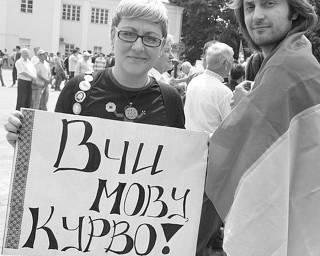 Обанкротившаяся Рада приняла языковой закон о расколе страны