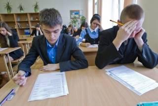 Экзамен по математике в Украине станет обязательным для всех выпускников