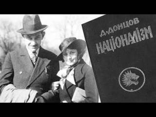 Русский отец украинского национализма. Часть 2