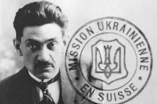 Русский отец украинского национализма. Часть 3