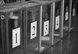 Как украинцев лишили возможности голосовать «против»