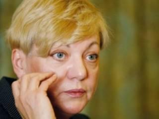 Британия укрывает Гонтареву, которую надо судить за ущерб нанесенный Украине