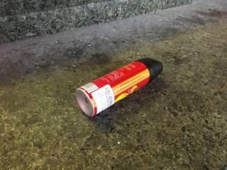 В Киеве распылили газ в букмекерской конторе, после чего вспыхнула драка