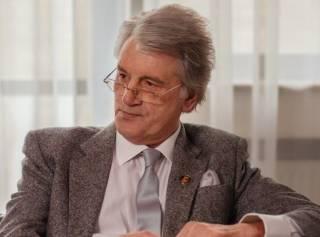 «Опекаемый» Ющенко банк заподозрили в «грязных» делишках, ‒ СМИ