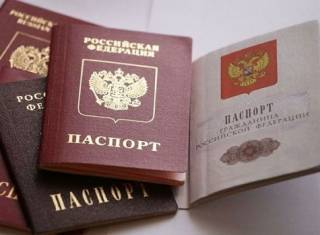Стала известна дата начала процесса массовой паспортизации в «ДНР»