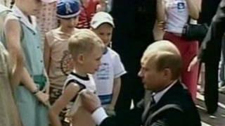 Путин и мальчики...