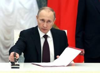 Путин дал старт новой волне паспортизации граждан Украины