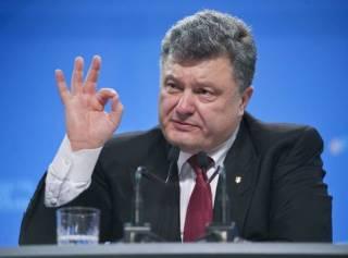Проигравший выборы Порошенко уже начал распродавать активы, ‒ СМИ