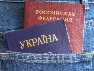 В Кабмине хотят жестких санкций для жителей «ЛДНР», получивших гражданство РФ