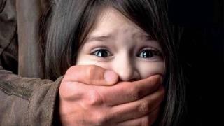 Под Киевом задержан иностранец, который надругался над несовершеннолетней девочкой