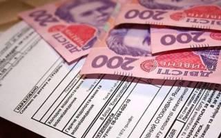 Названы условия для автоматического переназначения субсидий