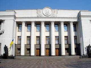 На сайте Рады появилась петиция об отмене языкового закона