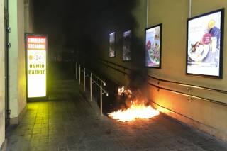 Ищите женщину: кто-то пытался поджечь арт-центр Пинчука в самом центре Киева