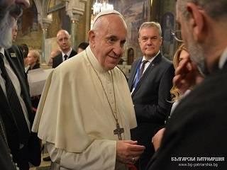 В БПЦ напомнили, что общая молитва с католиками по канонам запрещена