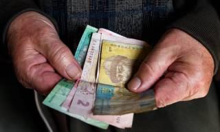 Техническая ошибка? Жители Винницкой области жалуются на отказ в перерасчете пенсий