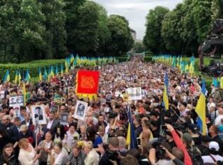 «Бессмертный полк» в Киеве: как это было