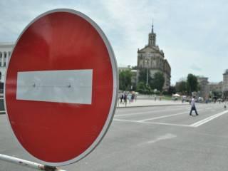 В воскресенье на 7 часов перекроют улицы в центре Киева. Полный список