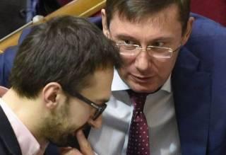 Лещенко назвали врагом Трампа и США. Он обвиняет во всем Луценко