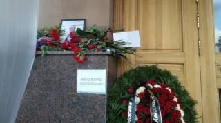 Дочери Доренко сорвали церемонию прощания с ним