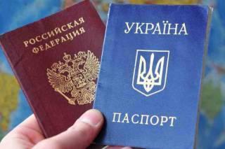 Жителей «ДНР» настиг облом при получении российского гражданства