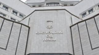 Главой КСУ срочно сделали уроженку Донецка. Бывший руководитель заявил о «захвате власти»