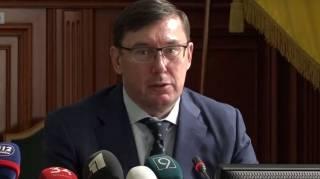 «Вмешательство в американские выборы». Почему Луценко заговорил о «пидозре» нардепу Лещенко