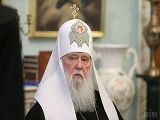 Филарет заявил, что мировое Православие не признает ПЦУ