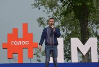 Вакарчук презентовал свою партию и заявил, что пойдет на выборы в Раду
