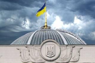 Рада назначила дату и время инаугурации Зеленского