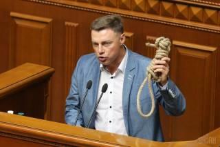 Депутаты в Раде бросались петлей от виселицы